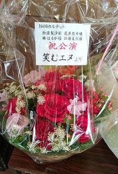 20151121二本松市コンサートホール③.jpg