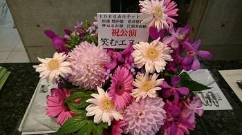 20160911黒部②.jpg