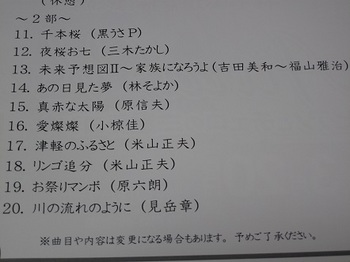 IMG_2651.jpg