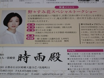 IMG_2826.JPG