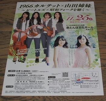 IMG_3091.JPG